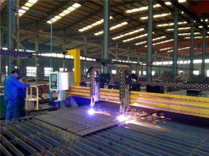 Gantry CNC Plasma Cutting Machine និងម៉ាស៊ីនកាត់អណ្តាតភ្លើងសំរាប់ចានដែក។