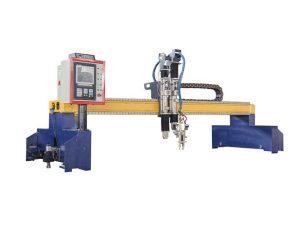 Gantry Type CNC Plasma និងម៉ាស៊ីនកាត់ភ្លើងសម្រាប់អាគារទីធ្លាកប៉ាល់ពីសៀងហៃឡៃកេ - ម៉ាស៊ីនកាត់តាយ័រ។